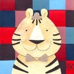 Petit tigre